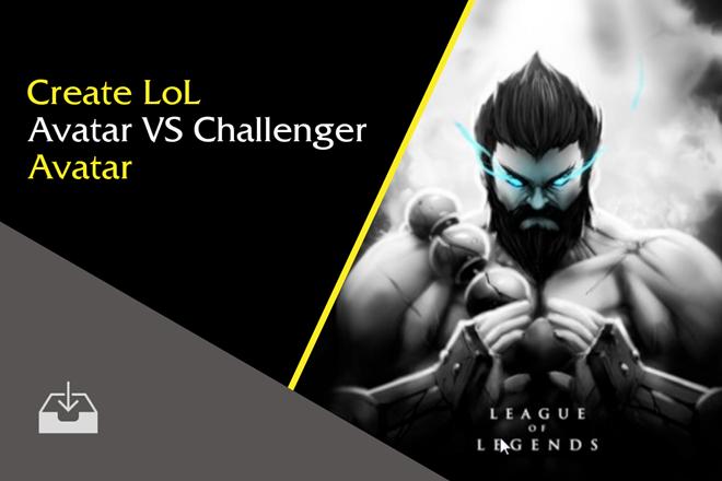 avatar vs challenger